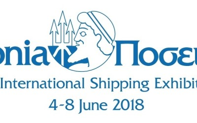 Posidonia International Shipping Exhibition our stand 3. 353 Hall 3.